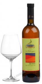 Gocha (Askaneli Brothers) Akhasheni грузинское вино Гоча (Братья Асканели) Ахашени
