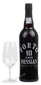 Messias Porto 10 years портвейн Мессиас Порто 10 лет в п/у