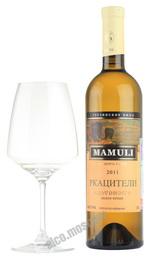 Mamuli Kindzmarauli Glina грузинское вино Мамули Киндзмараули в глиняной бутылке