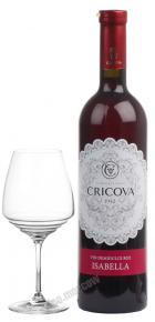 Cricova 1952 Izabella Lace Range Молдавское вино Изабелла Крикова 1952 серия Lace Range