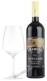 Mamuli Mukuzani грузинское вино Мамули Мукузани