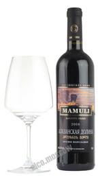 Mamuli Alazani Valley Red грузинское вино Мамули Алазанская Долина Красное