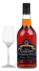 Don Cortez Solera хересный бренди Дон Кортез Солера
