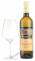 Mamuli Tsinandali грузинское вино Мамули Цинандали