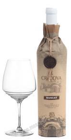 Cricova Muscat Papyrus Молдавское вино Мускат Крикова серия Papyrus