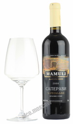 Mamuli Saperavi грузинское вино Мамули Саперави