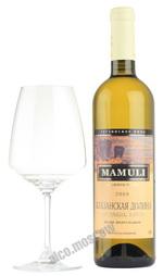 Mamuli Alazani Valley White грузинское вино Мамули Алазанская Долина Белое