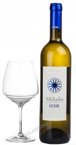 Altitude Ixir Ливанское вино Альтитюд Иксир