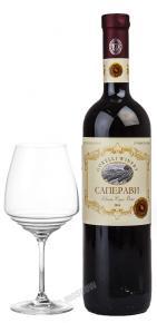 Gorelli Saperavi Грузинское вино Горелли Саперави