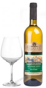 Palavani Alazani Valley Грузинское вино Палавани Алазанская Долина
