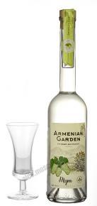 Спиртовой напиток Armenian Garden Арменинан Гарден Тутовый