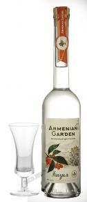 Спиртовой напиток Armenian Garden Арменинан Гарден Кизиловый