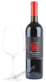Besini Mukuzani грузинское вино Бесини Мукузани