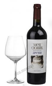 Mets Sunik Areni Армянское вино Мец Сюник Арени