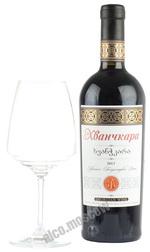 Georgian Wine House Khvanchkara грузинское вино Дом Грузинского Вина Хванчкара