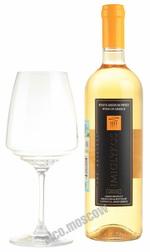 Cavino Imiglykos White Semi Sweet греческое вино Кавино Имигликос Белое