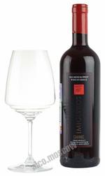 Cavino Imiglykos Red Semi Sweet греческое вино Кавино Имигликос Красное