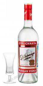 Stolichnaya Водка Столичная 0.5л