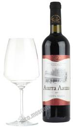 Ashta Lasha Wine Collection абхазское вино Ашта Лаша Коллекционное