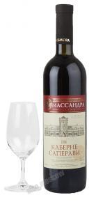 Вино Каберне Саперави Массандра