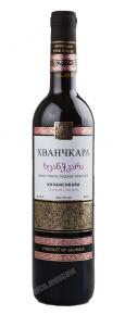 Georgian Wine House Khvanchkara Грузинское вино Дом Грузинского вина Хванчкара