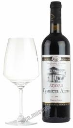 Atauad Wine Collection абхазское вино Атауад Гумиста Ашта Коллекционное