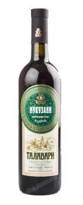 Talaveri Mukuzani грузинское вино Талавари Мукузани