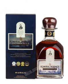 Rum Admiral Rodney Extra Old Ром Адмирал Родни Экстра Олд