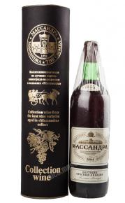 Винный напиток Портвейн красный Ливадия Массандра 1981г.