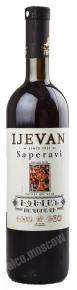 Ijevan Saperavi Армянское вино Саперави Иджеван