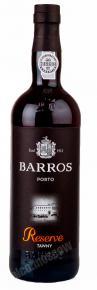 Barros Reserve Портвейн Баррос Резерв
