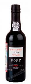 Noval Vintage 2003 Портвей Новал Винтаж 2003