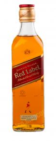 Whisky Red Label Виски Джонни Уокер Рэд Лэйбл