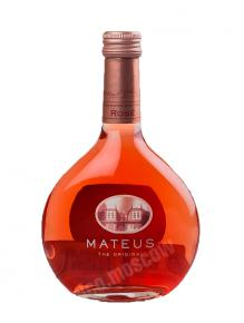 Wine Mateus Rose Вино Матеуш Розе