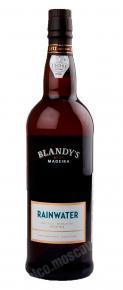 Мадейра Blandy RAINWATER