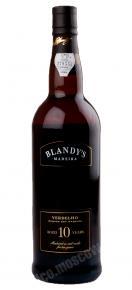 Blandys Verdelho Medium Dry 10 years мадера Вердельо Медиум Драй 10 лет