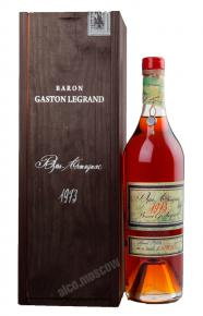 Baron G. Legrand 1973 арманьяк Барон Легран 1973 года