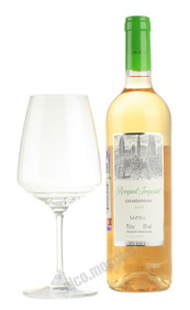 Rempart Imperial Chardonnay испанское вино Ремпат Империал Шардоне