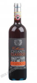 Вино Chianti Vespucci 2014 Вино Кьянти Веспуччи 2014