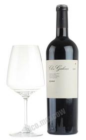 Clos Galena Priorat испанское вино Клос Галена Приорат