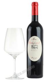 Mas del Camperol Priorat DOQ испанское вино Мас де Кампероль Приорат DOQ