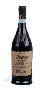 Cantine Aldegheri Amarone della Valpolicella Classico Barricato Итальянское Вино Кантине Альдегери Амароне делла Вальполичелла Классико Баррикато