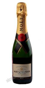 Moet & Chandon Brut Imperial шампанское Моет и Шандон Брют Империал