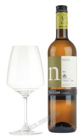 Buil & Gine Nosis Rueda D.O. испанское вино Буиль Энд Жине Носис Руэда ДО