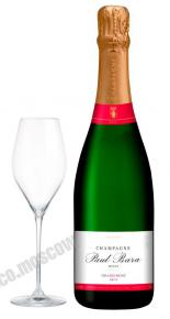 Paul Bara Brut Grand Rose Bouzy Grand Cru шампанское Поль Бара Брют Гран Розе Бузи Гран Крю