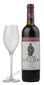 Вино Апсны Абхазское вино Апсны