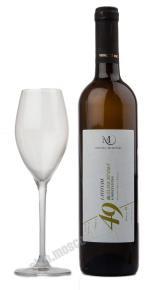 Vinselekt Michlovsky Rulandske Bile Standard Pozdni Sber чешское вино Руландское Белое Стандарт Поздний Сбор