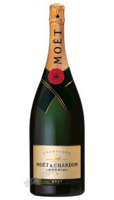 Moet & Chandon Brut Imperial 1.5 л шампанское Моет и Шандон Брют Империал