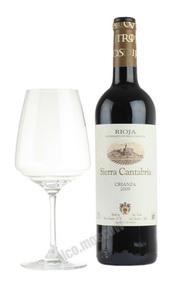 Sierra Cantabria Crianza испанское вино Сьерра Кантабриа Крианса