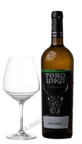Toro Loko Macabeo Вино Торо Локо Макабео